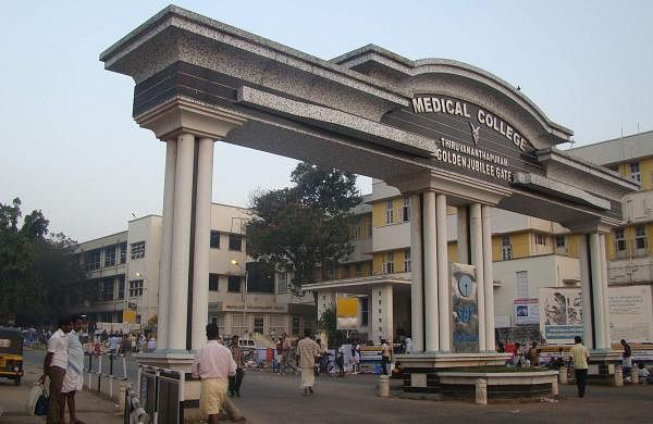 Medical_college_Gate_Thiruvananthapuram