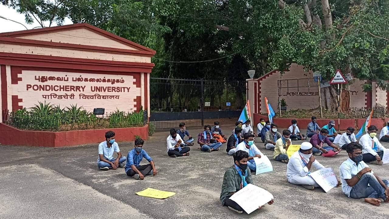 NSUI protest at Pondicherry University