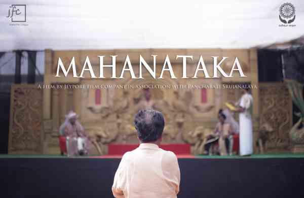 mahataka_poster_2