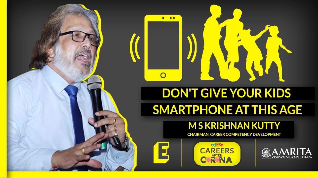 M S Krishnan Kutty