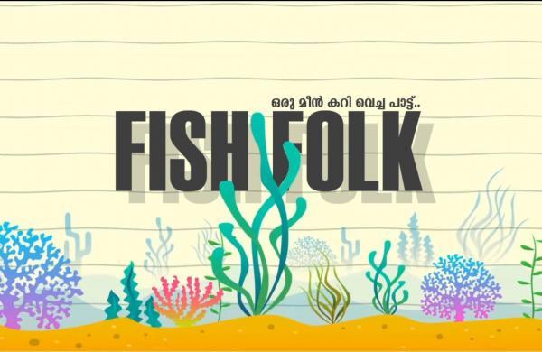 fish_folk