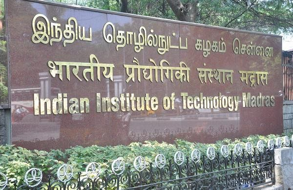 Main_Gate_IIT_Madras_(1)