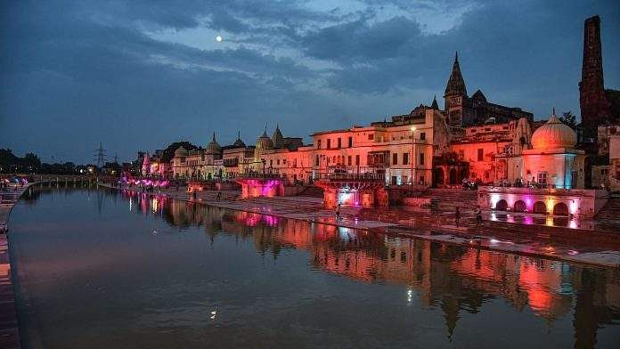 Ayodhya-bhoomi-pujan-696x392
