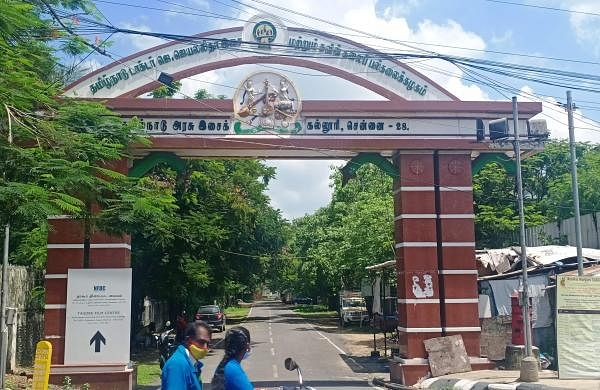 University_main_entrance