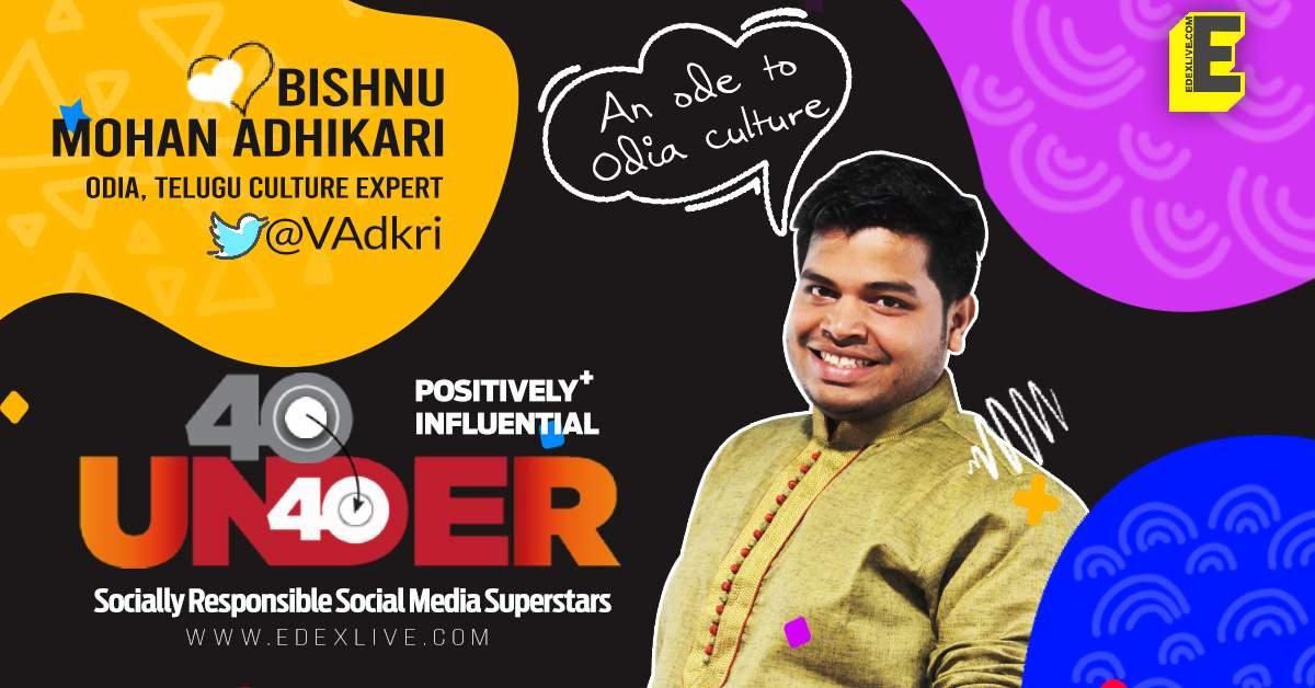 Bishnu_Mohan_Adhikari