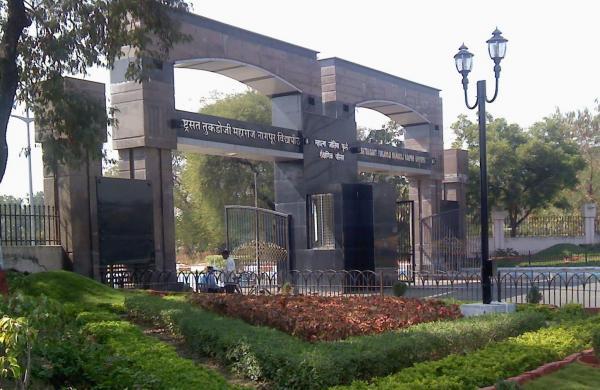 Nagpur_University
