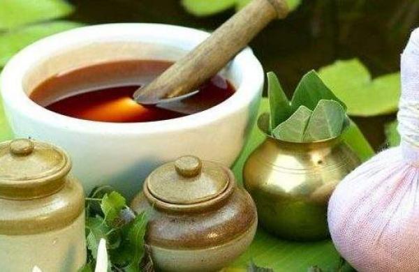 herbal-e1533137042792