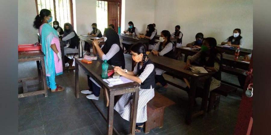 exam_EPS12
