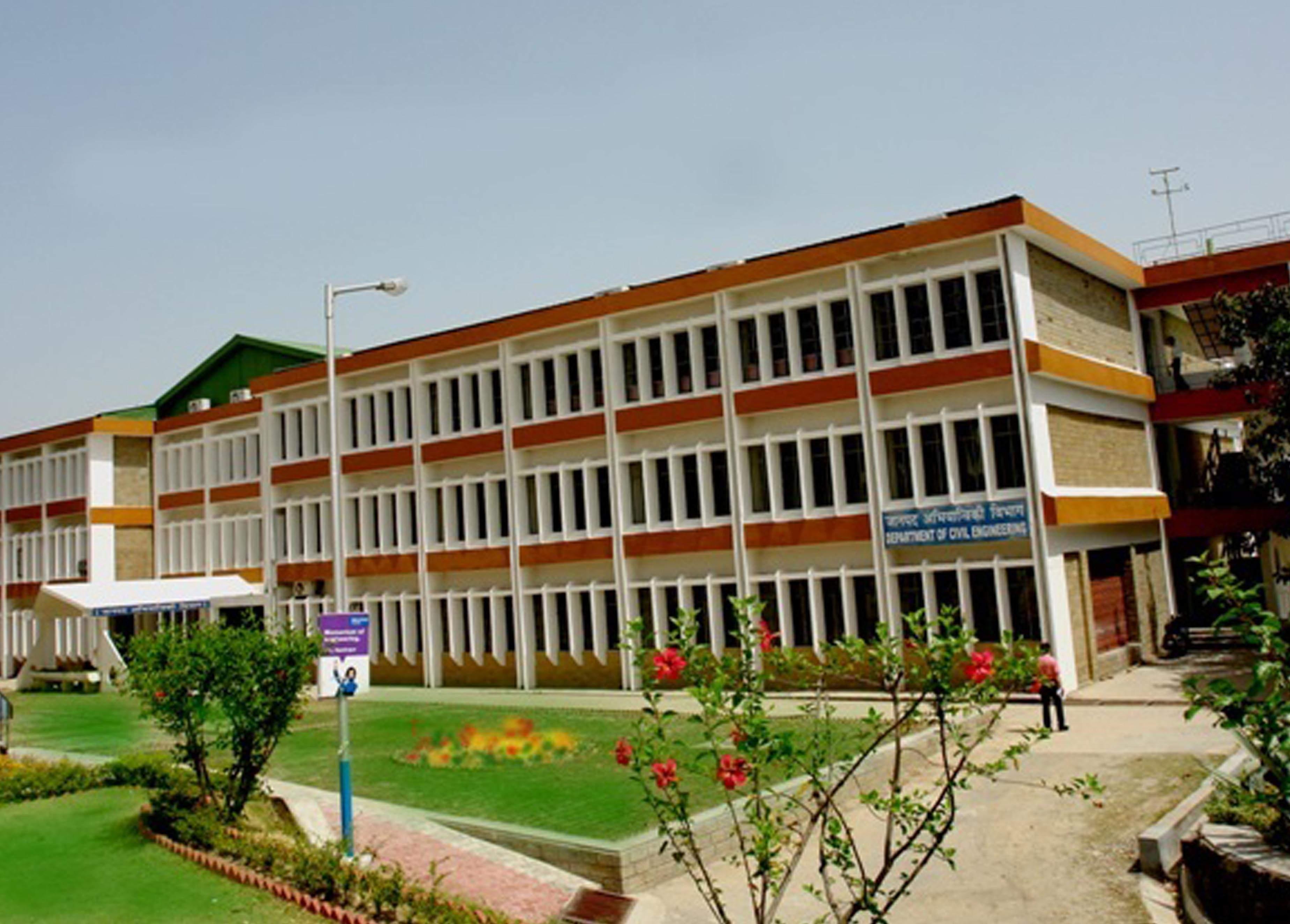 NIT, Hamirpur