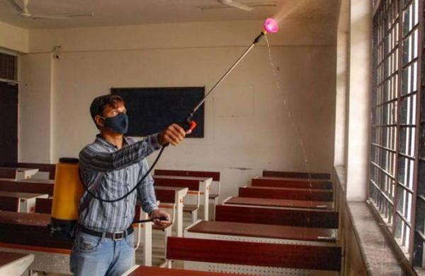 Classroom_PTI