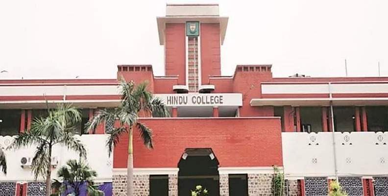 hindu-college-delhi-university