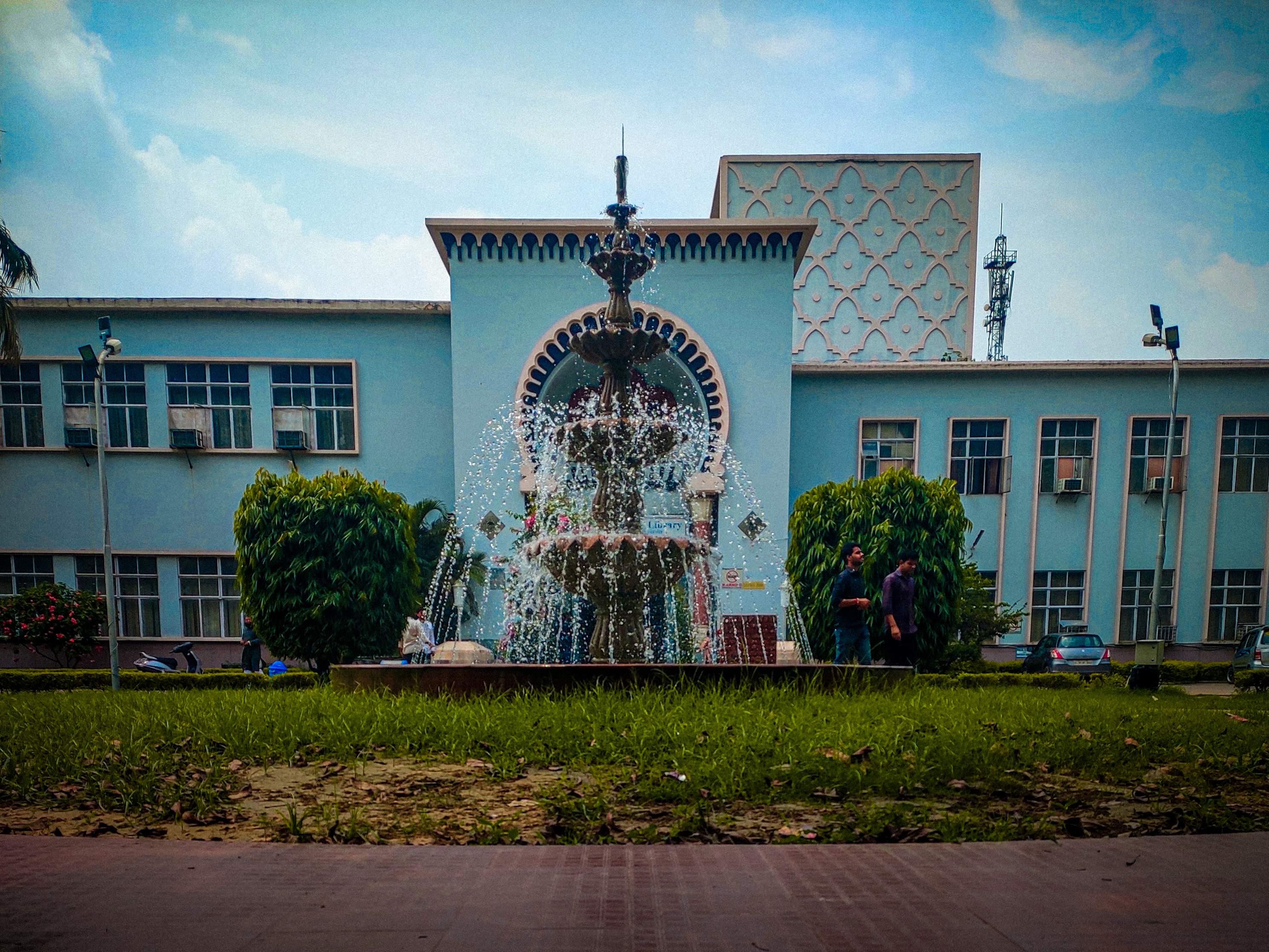 Library_,_Aligarh_Muslim_University