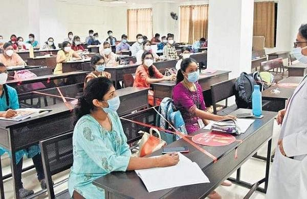Medical_colleges