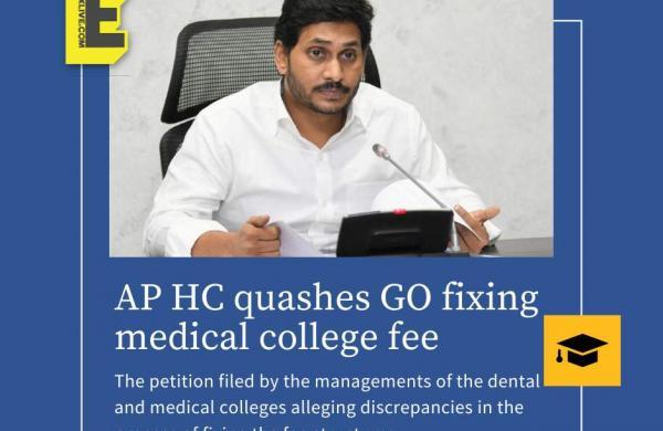 AP_Medical_colleges_HC