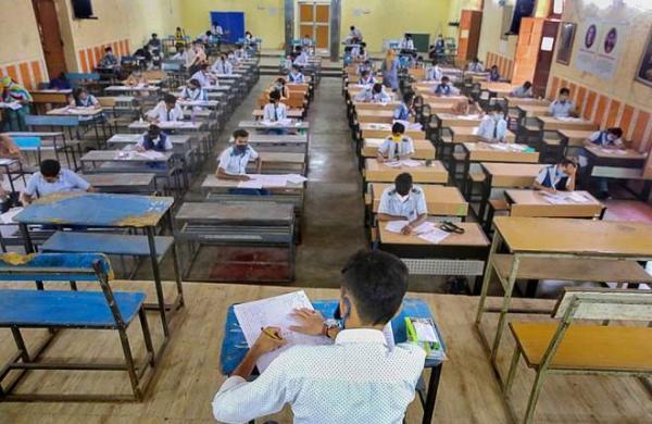 cbse_exams