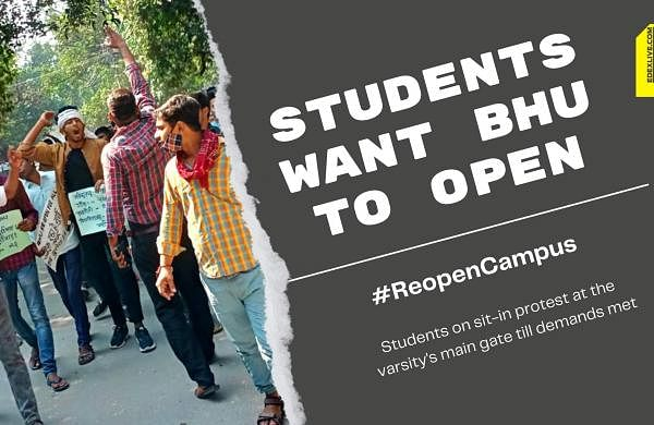 BHU_students_protest