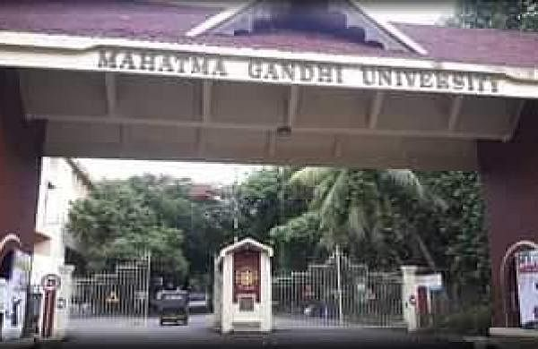 mahatma-gandhi-university-mgu-kottayam