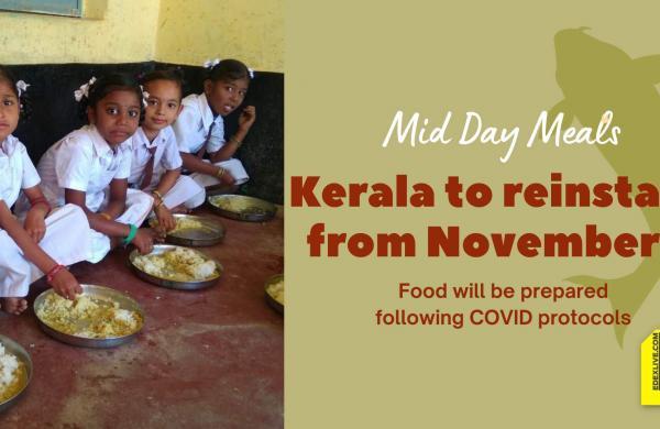 Kerala_Midday_Meal