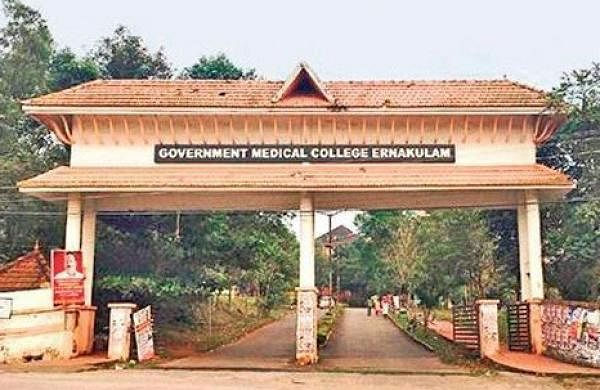 Ernakulam Government Medical College