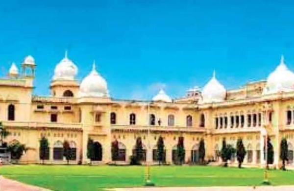 Lucknow_University