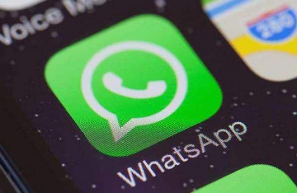 whatsapp-pti