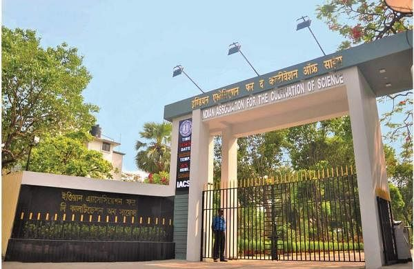 Indian_Association_for_the_Cultivation_Of_Science_(New_Gate)