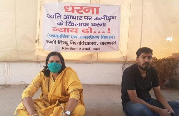 Dr Nerlikar on protest