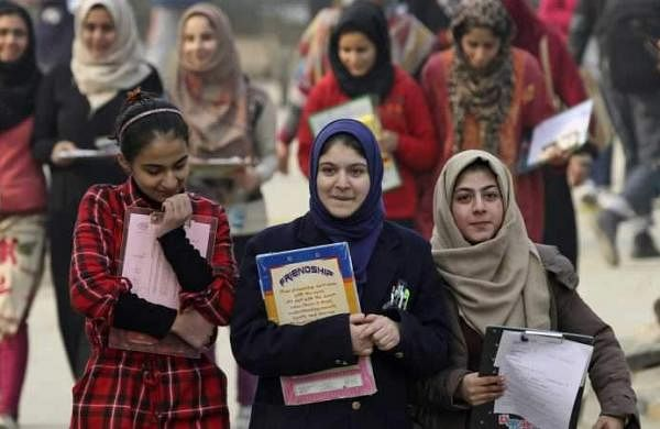 India Kashmir College Students