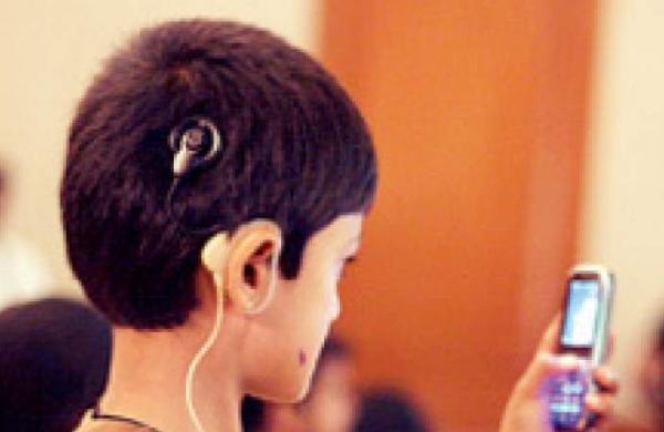 1-EAR