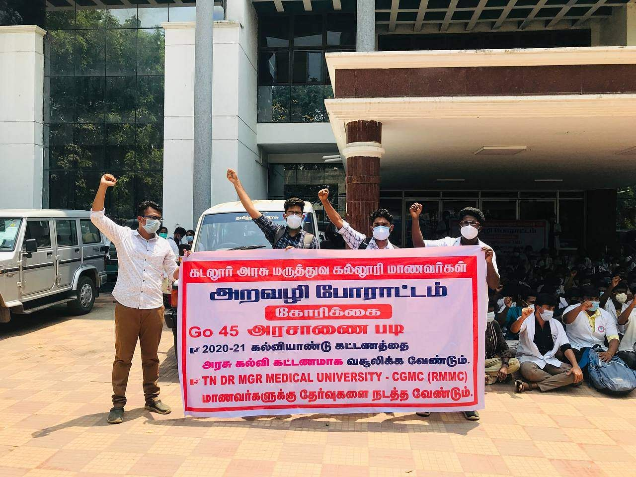 RMMCH DME protest