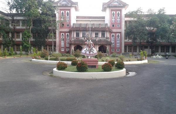 Administrative_office,_CUSAT