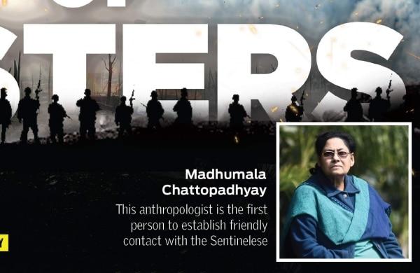 Madhumala