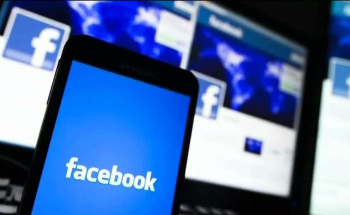 facebook-news-tab