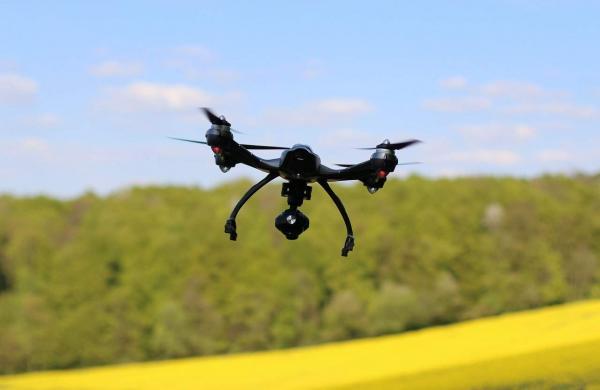 drone-1816506_1280
