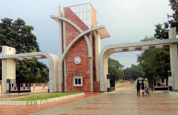 university-gate