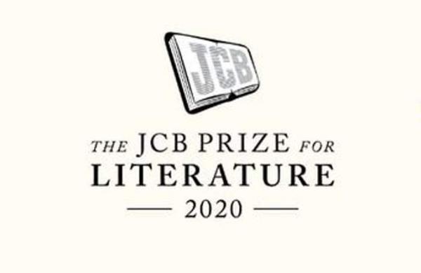 jcb-literature-prize
