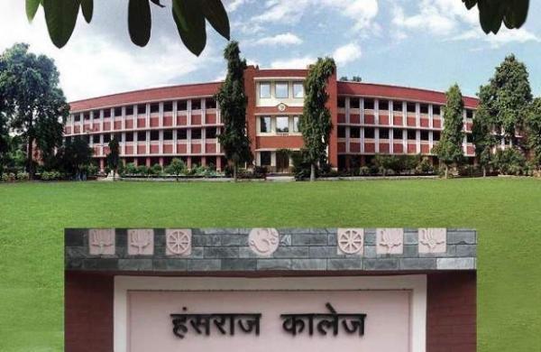 hansraj-college