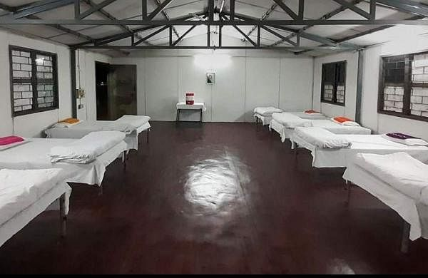 Quarantine_centre_PTI