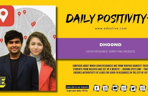 Dhoond