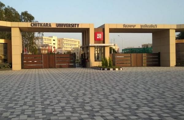 Chitkara_Punjab_Entrance_Gate