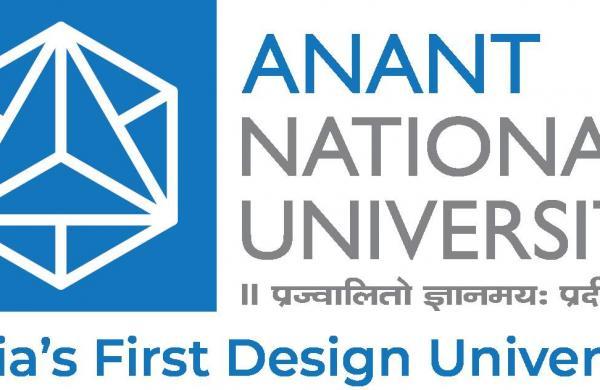AnantU_Logo_