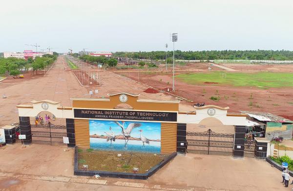 NIT_Andhra_Pradesh
