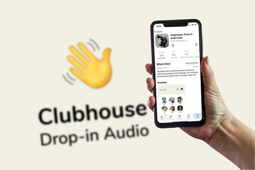 Clubhouse app is reportedly working on private messaging feature- Edexlive