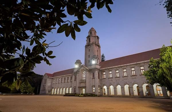 IISc_campus