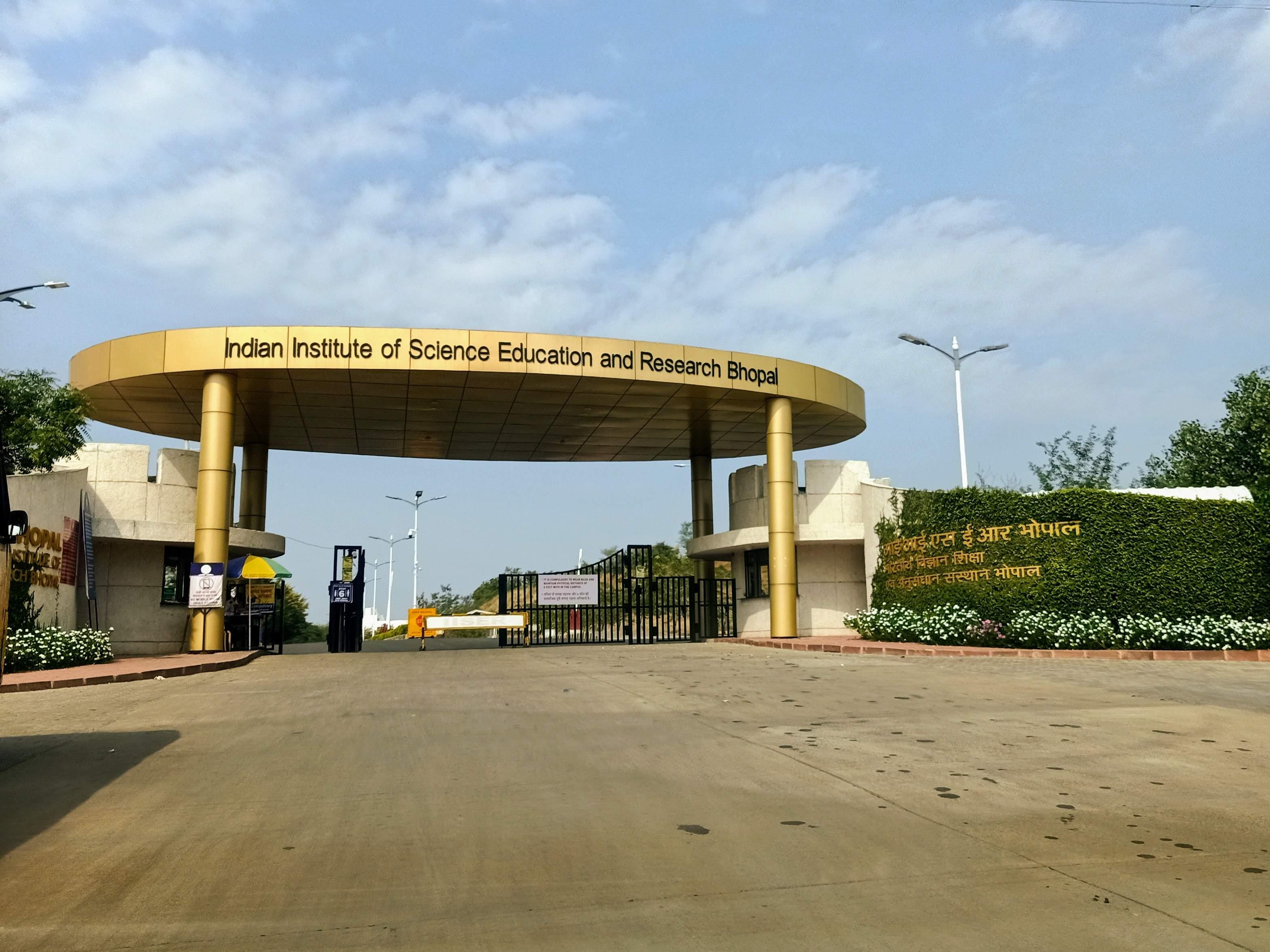 IISER_Bhopal_Entrance_Gate
