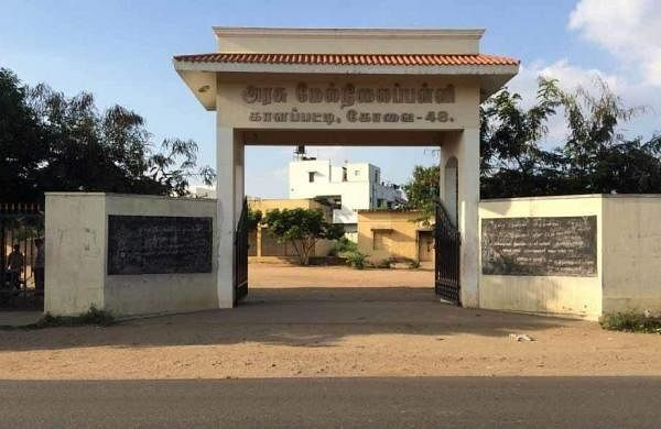 993920-government-schools