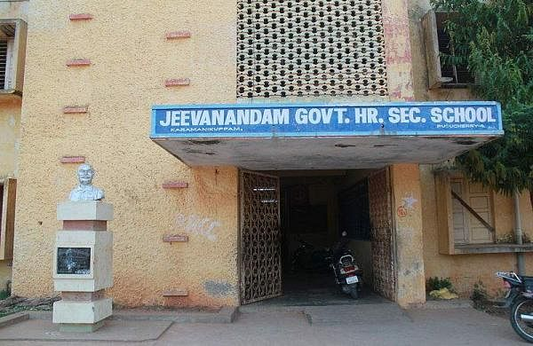 800px-Jeevanandam_Government_Higher_Secondary_School,_Puducherry