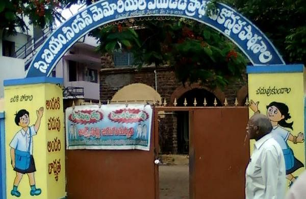 C_B_M_Simpson_Memorial_Aided_School_at_Kakinada