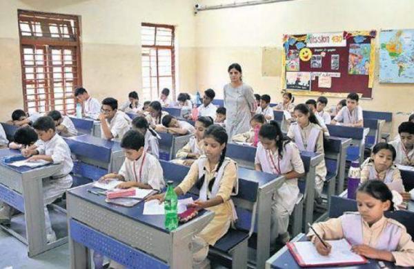 schools_Express