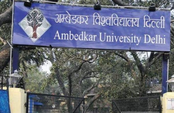 Ambedkar_University_Delhi